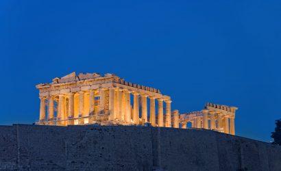חופשת שייט בפיראוס- אתונה