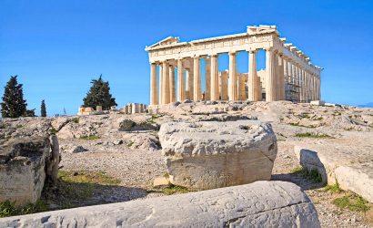 קרוז לאתונה פיראוס איי יוון
