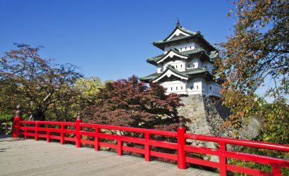 קרוזים מאורגנים ליפן Japan, from Aomori - Hirosaki Castle